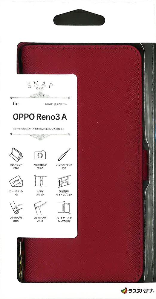 ラスタバナナ OPPO Reno3 A ケース カバー 手帳型 ハンドストラップ付き マゼンタ オッポ リノ スマホケース 6093RENO3ABO