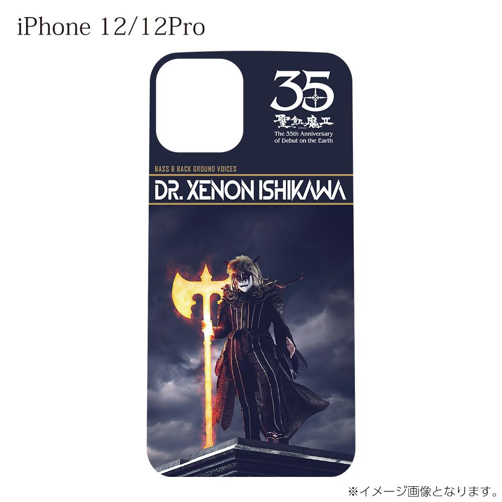 聖飢魔II公認 オリジナルデザイン ネコミミケース CYSECNK011