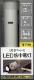 ラスタバナナ 防災グッズ LED懐中電灯 USBポート付 充電機能 GRY 単一乾電池2本 非常用 ランタン ライト RBAT121A01GY