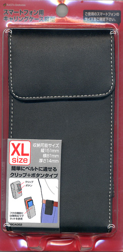 ラスタバナナ iPhone/Xperia/AQUOS スマートフォン用キャリングケース 縦型 XLサイズ ブラック RBCA052