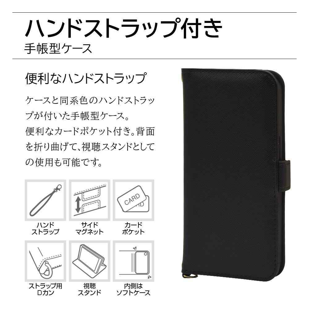 ラスタバナナ iPhone13 Pro Max ケース カバー 手帳型 カード入れ おしゃれ スタンド機能 シンプル 大人 レディース メンズ ハンドストラップ付き ブラック アイフォン13 スマホケース 6579IP167BO