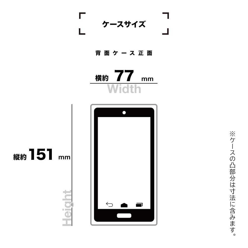 ラスタバナナ iPhone12 12 Pro ケース カバー ハード トライタン スマホリング付き ローズゴールド アイフォン スマホケース 5786IP061TR