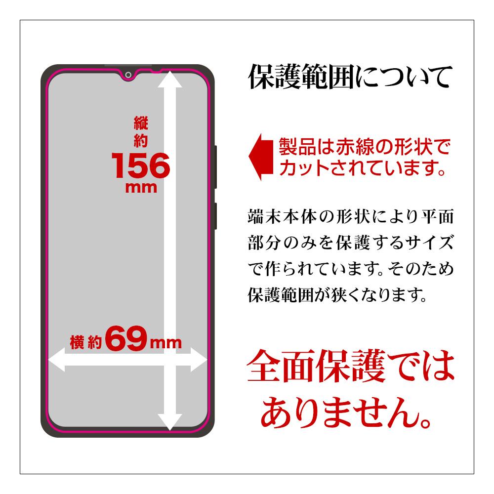 ラスタバナナ Mi10 Lite 5G XIG01 フィルム 平面保護 反射防止 アンチグレア 抗菌 ミー10 ライト 液晶保護 T2755XIG01