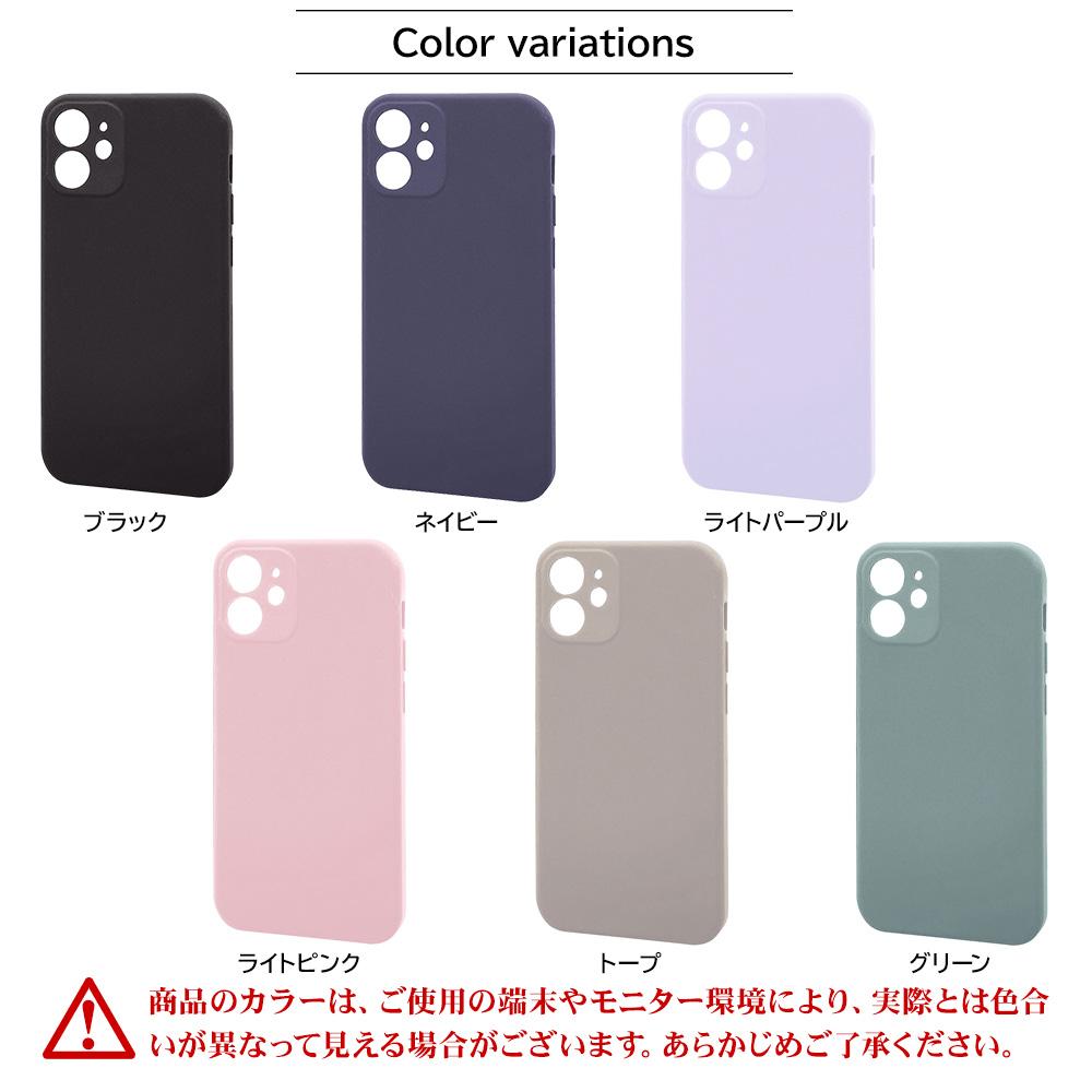 ラスタバナナ iPhone12 mini ケース カバー ハイブリッド PCシリコンケース 極限保護 ライトパープル アイフォン12 ミニ スマホケース 5831IP054HB