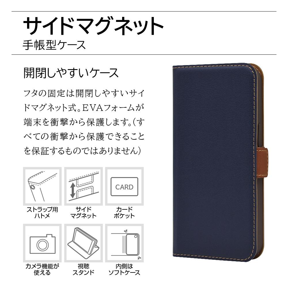 ラスタバナナ iPhone13 Pro Max ケース カバー 手帳型 薄型 耐衝撃吸収 カード入れ おしゃれ スタンド機能 シンプル 大人 レディース メンズ +COLOR サイドマグネット NV×BR アイフォン13 スマホケース 6582IP167BO