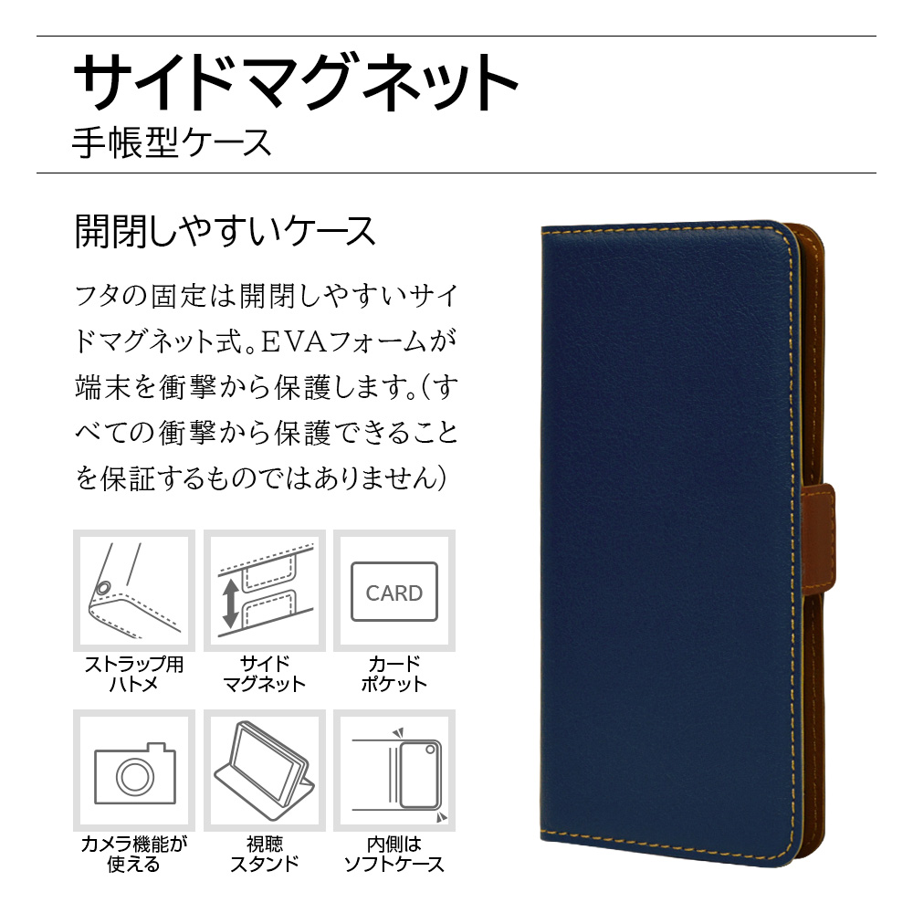 ラスタバナナ Rakuten Hand ケース カバー 手帳型 +COLOR 薄型 サイドマグネット 耐衝撃吸収 スタンド機能 カード入れ BK×DBR ラクテンハンド 楽天ハンド スマホケース 6271RAKHBO