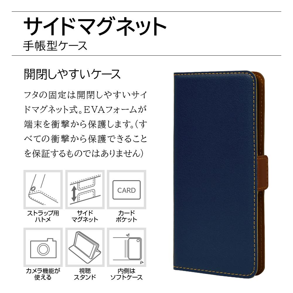 ラスタバナナ Rakuten Hand ケース カバー 手帳型 +COLOR 薄型 サイドマグネット 耐衝撃吸収 スタンド機能 カード入れ NV×BR ラクテンハンド 楽天ハンド スマホケース 6272RAKHBO