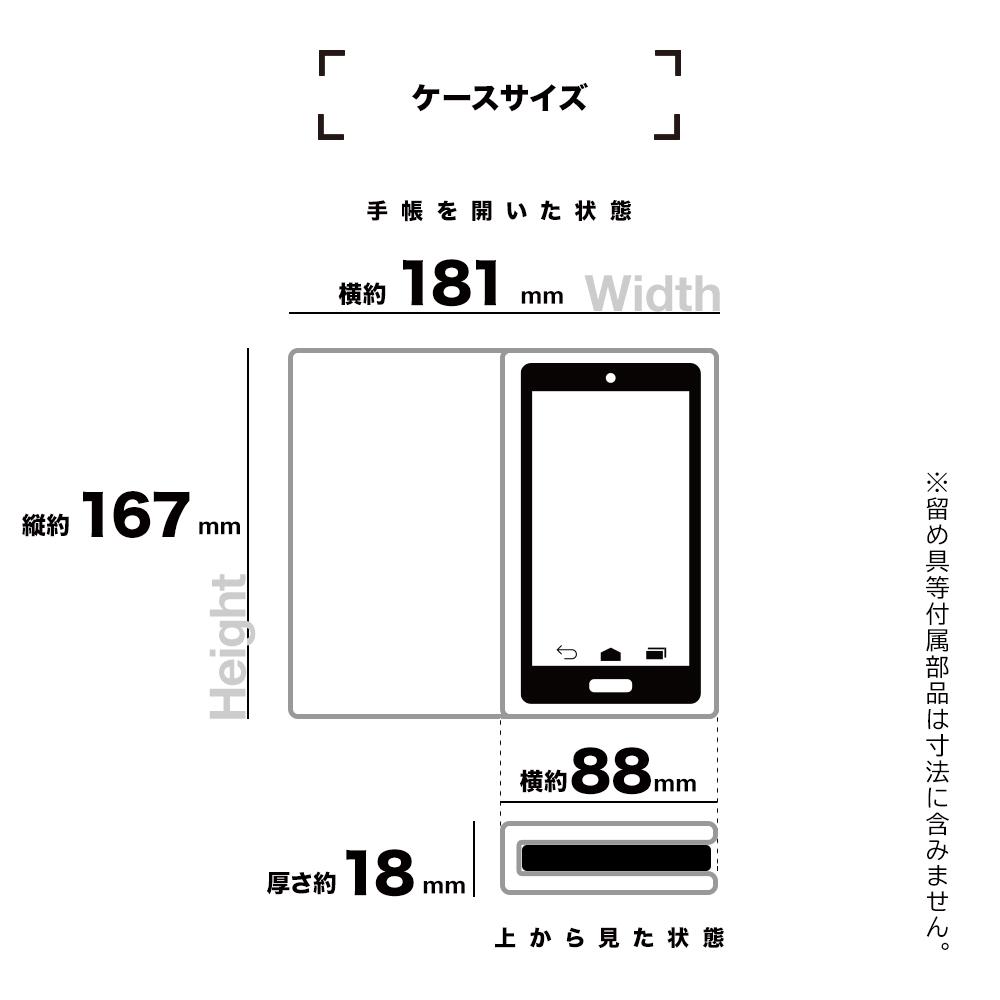 ラスタバナナ iPhone13 Pro Max ケース カバー 手帳型 薄型 カード入れ おしゃれ ベルトなし スタンド機能 シンプル 大人 レディース メンズ バイカラー BR×OR アイフォン13 スマホケース 6585IP167BO