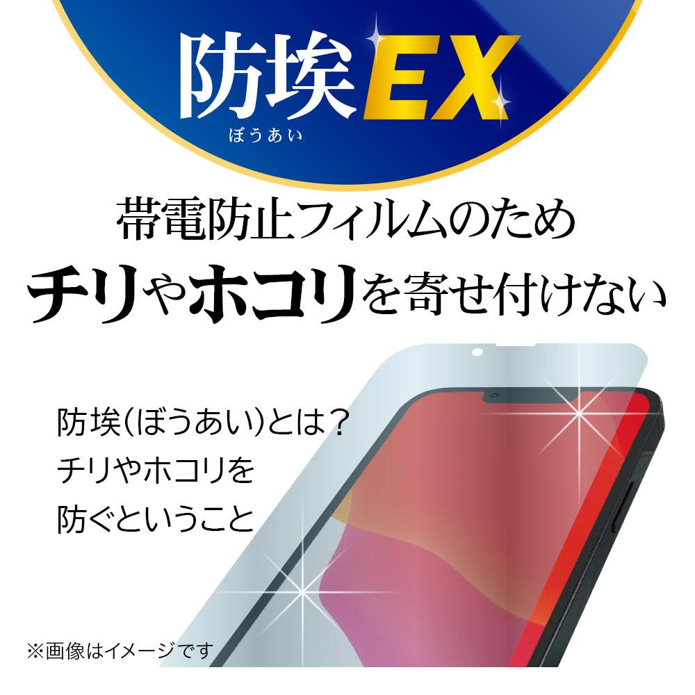WEB限定 QutoR 2枚組 iPhone13 13Pro ガラスフィルム 全面保護 高光沢 高透明 クリア 防埃 0.33mm 硬度10H 簡単貼り付けガイド アイフォン13 保護フィルム QTRIP161GP2