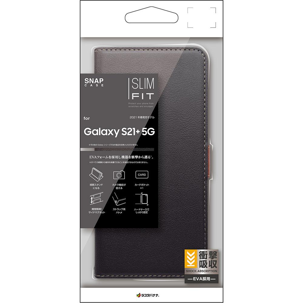 ラスタバナナ Galaxy S21+ 5G ケース カバー 手帳型 +COLOR 耐衝撃吸収 薄型 サイドマグネット BK×DBR ギャラクシー S21+ 5G スマホケース 6164GS21PBO