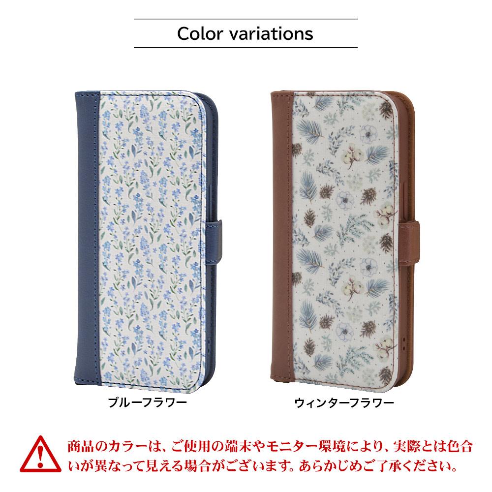 ラスタバナナ iPhone13 Pro Max ケース カバー 手帳型 かわいい カード入れ おしゃれ スタンド機能 シンプル 大人 レディース ハンドストラップ付き 花柄 ブルーフラワー アイフォン13 スマホケース 6589IP167BO