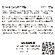 ラスタバナナ iPhone スマホ Bluetooth 5.0 完全ワイヤレス ステレオ イヤホン マイク カナル型 ブルートゥース 左右分離型 タッチセンサー イヤーパッド付 通話可能 ハンズフリー ホワイト RTWS02WH