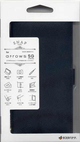 ラスタバナナ arrows 5G F-51A ケース カバー 手帳型 ハンドストラップ付き ブラック アローズ スマホケース 5545F51ABO