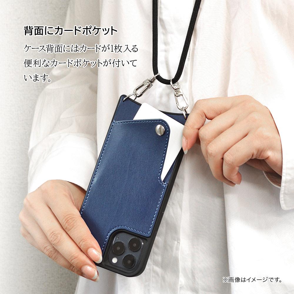 ラスタバナナ iPhone13 Pro Max ケース カバー ハイブリッド 首掛け 肩掛け かわいい カード入れ おしゃれ シンプル 大人 レディース メンズ ショルダーストラップ付き タテ型 ブラック アイフォン13 スマホケース 6591IP167TP