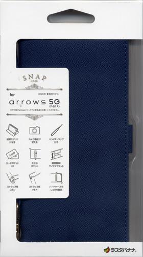 ラスタバナナ arrows 5G F-51A ケース カバー 手帳型 ハンドストラップ付き ネイビー アローズ スマホケース 5546F51ABO
