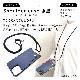 ラスタバナナ iPhone13 Pro Max ケース カバー ハイブリッド 首掛け 肩掛け かわいい カード入れ おしゃれ シンプル 大人 レディース メンズ ショルダーストラップ付き タテ型 ダークブルー アイフォン13 スマホケース 6592IP167TP
