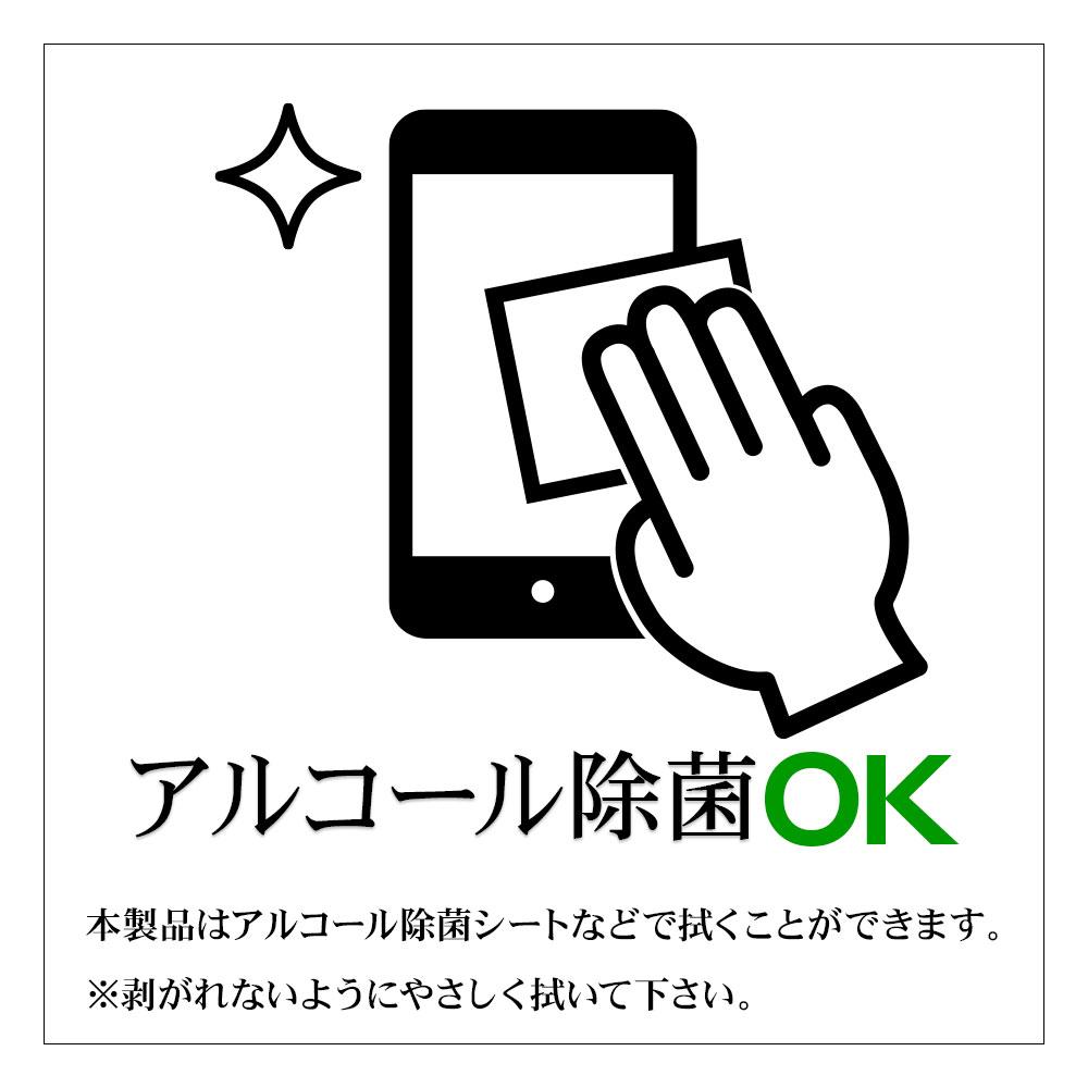 WEB限定 QutoR 2枚組 iPhone13 Pro Max ガラスフィルム 全面保護 ブルーライトカット 高光沢 防埃 0.33mm 硬度10H 簡単貼り付けガイド アイフォン13 保護フィルム QTRIP167GE2