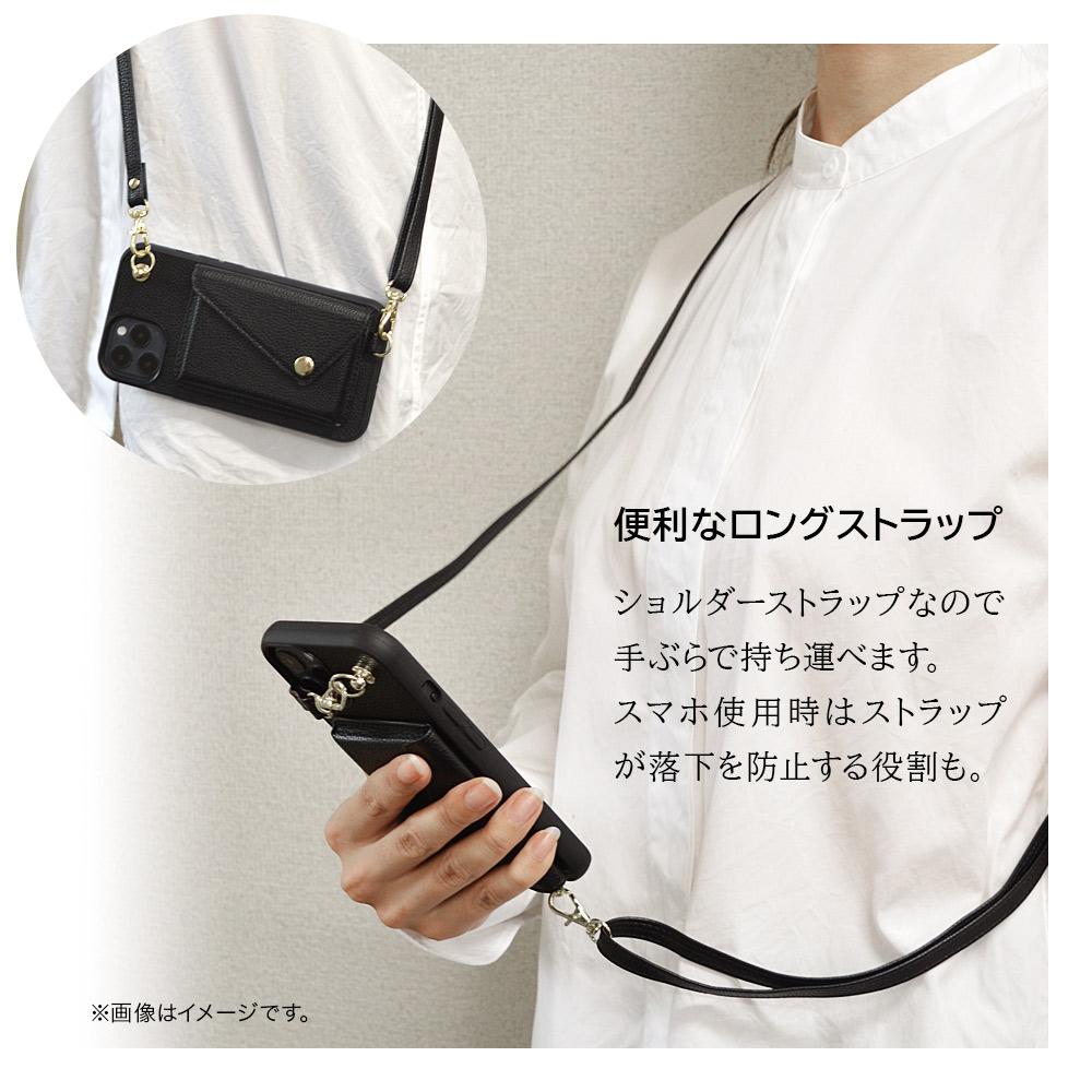 ラスタバナナ iPhone13 Pro Max ケース カバー ハイブリッド 首掛け 肩掛け かわいい カード入れ おしゃれ シンプル 大人 レディース メンズ ショルダーストラップ付き ヨコ型 ブラック アイフォン13 スマホケース 6593IP167TP