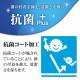 ラスタバナナ GRATINA KYF42 KYF39 フィルム 全面保護 アンチグレア 反射防止 抗菌 日本製 グラティーナ 保護フィルム T3191KYF42