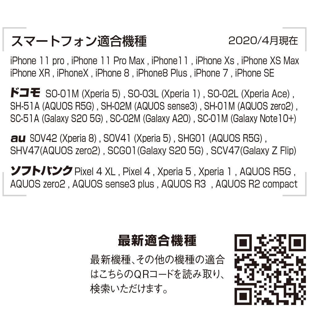 ラスタバナナ iPhone スマホ Bluetooth 5.0 完全ワイヤレス ステレオ イヤホン マイク カナル型 ブルートゥース 左右分離型 タッチセンサー イヤーパッド付 通話可能 ハンズフリー ライトピンク RTWS02LP