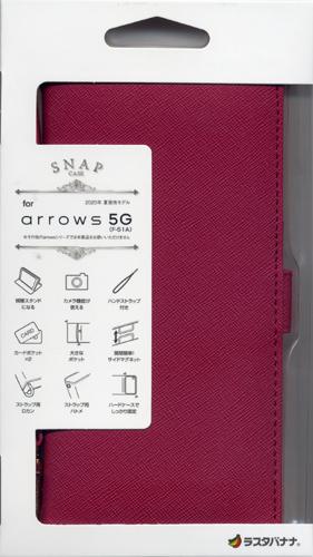 ラスタバナナ arrows 5G F-51A ケース カバー 手帳型 ハンドストラップ付き マゼンタ アローズ スマホケース 5547F51ABO