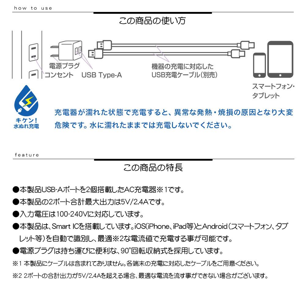 ラスタバナナ 耳付きAC充電器 汎用 コンパクトタイプ Smart IC搭載 USB2ポート 2.4A 5V タイプA 猫耳 ネコミミ ねこみみ にゃんコロ充電器 mimi 充電 スマートIC ミント RAC2A2A02MT