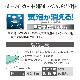 ラスタバナナ Xperia1 III フィルム 平面保護 ブルーライトカット 反射防止 抗菌 エクスペリア1 マーク3 液晶保護 Y2870XP13