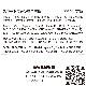 ラスタバナナ iPhone スマホ Bluetooth 5.0 完全ワイヤレス ステレオ イヤホン マイク カナル型 ブルートゥース 左右分離型 タッチセンサー イヤーパッド付 通話可能 ハンズフリー モカ RTWS02MC