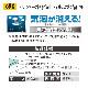 ラスタバナナ Xperia1 III フィルム 平面保護 耐衝撃吸収 フルスペック 反射防止 抗菌 エクスペリア1 マーク3 液晶保護 JY2872XP13