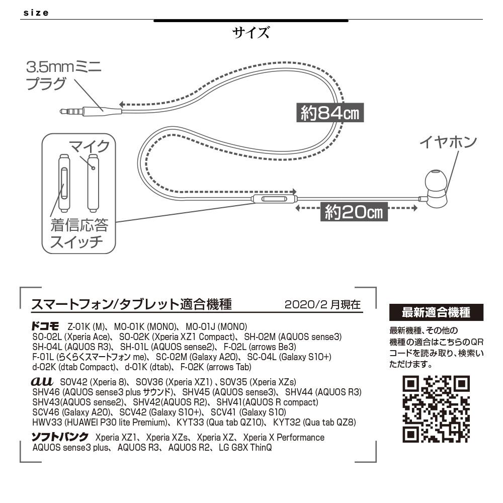 ラスタバナナ スマホ タブレット 3.5mmステレオ端子 片耳タイプ モノラルイヤホンマイク ブラック 着信応答スイッチ付き ハンズフリー通話 REMMS3501BK