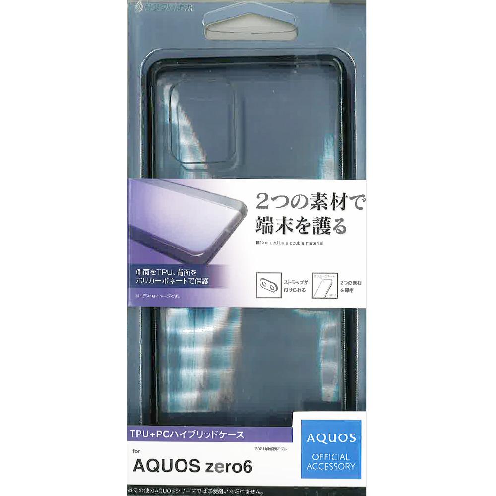 ラスタバナナ AQUOS zero6 SHG04 ケース カバー ハイブリッド TPU+PC 耐衝撃吸収 強い 頑丈 クリアブラック 透明 ストラップホール アクオス ゼロ6 スマホケース 6623AQOZ6HB