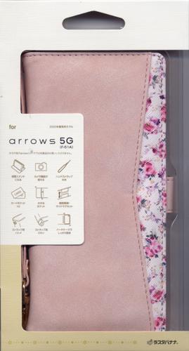 ラスタバナナ arrows 5G F-51A ケース カバー 手帳型 ハンドストラップ付き 花柄 ライトピンク アローズ スマホケース 5550F51ABO