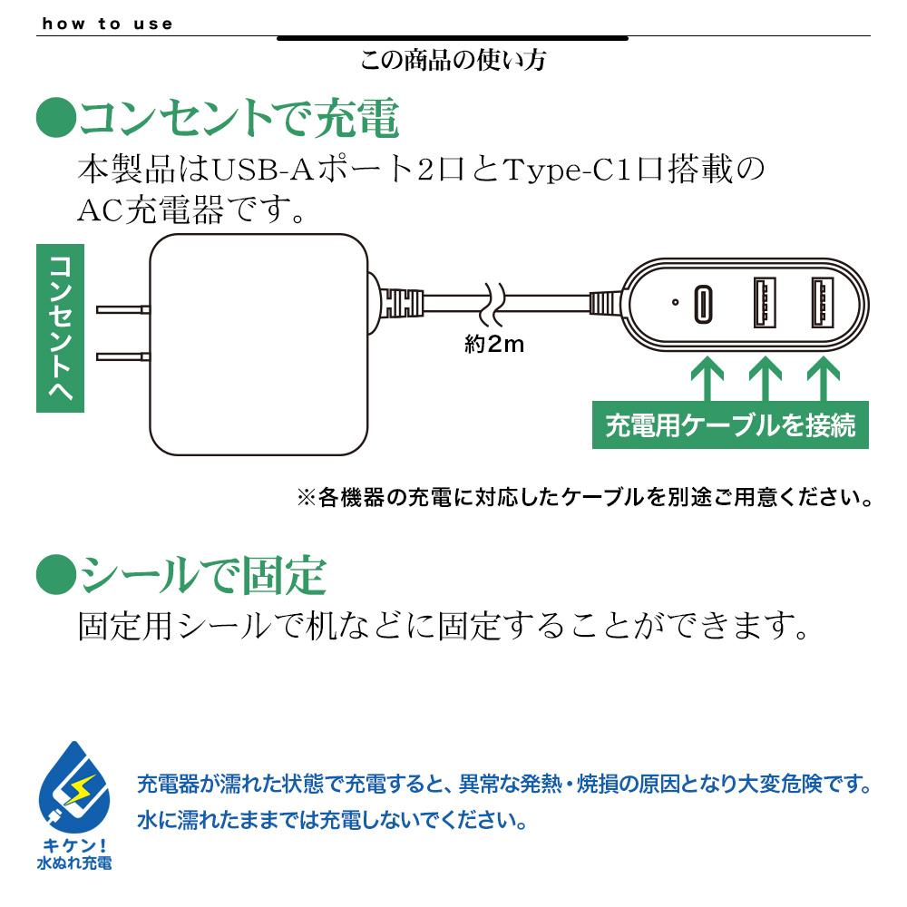 ラスタバナナ iPhone スマホ iPad タブレット対応 充電用USBポート AC充電器 2m 3.4A USB-Aポート タイプC コンセント充電器 USB-A Type-C ブラック 3台同時充電 R20AC2A1C3A01BK