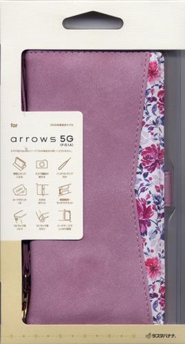ラスタバナナ arrows 5G F-51A ケース カバー 手帳型 ハンドストラップ付き 花柄 ライトパープル アローズ スマホケース 5551F51ABO