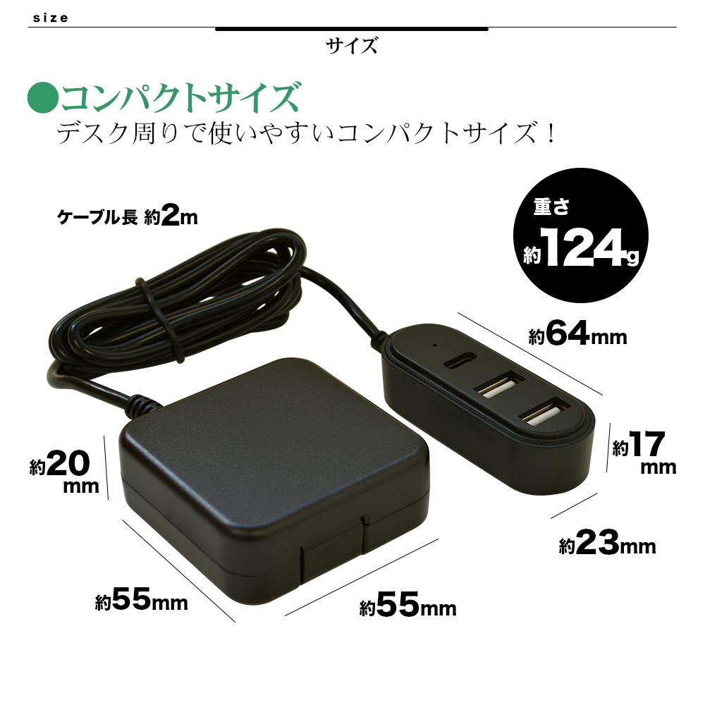 ラスタバナナ iPhone スマホ iPad タブレット対応 充電用USBポート AC充電器 2m 3.4A USB-Aポート タイプC コンセント充電器 USB-A Type-C ホワイト 3台同時充電 R20AC2A1C3A01WH