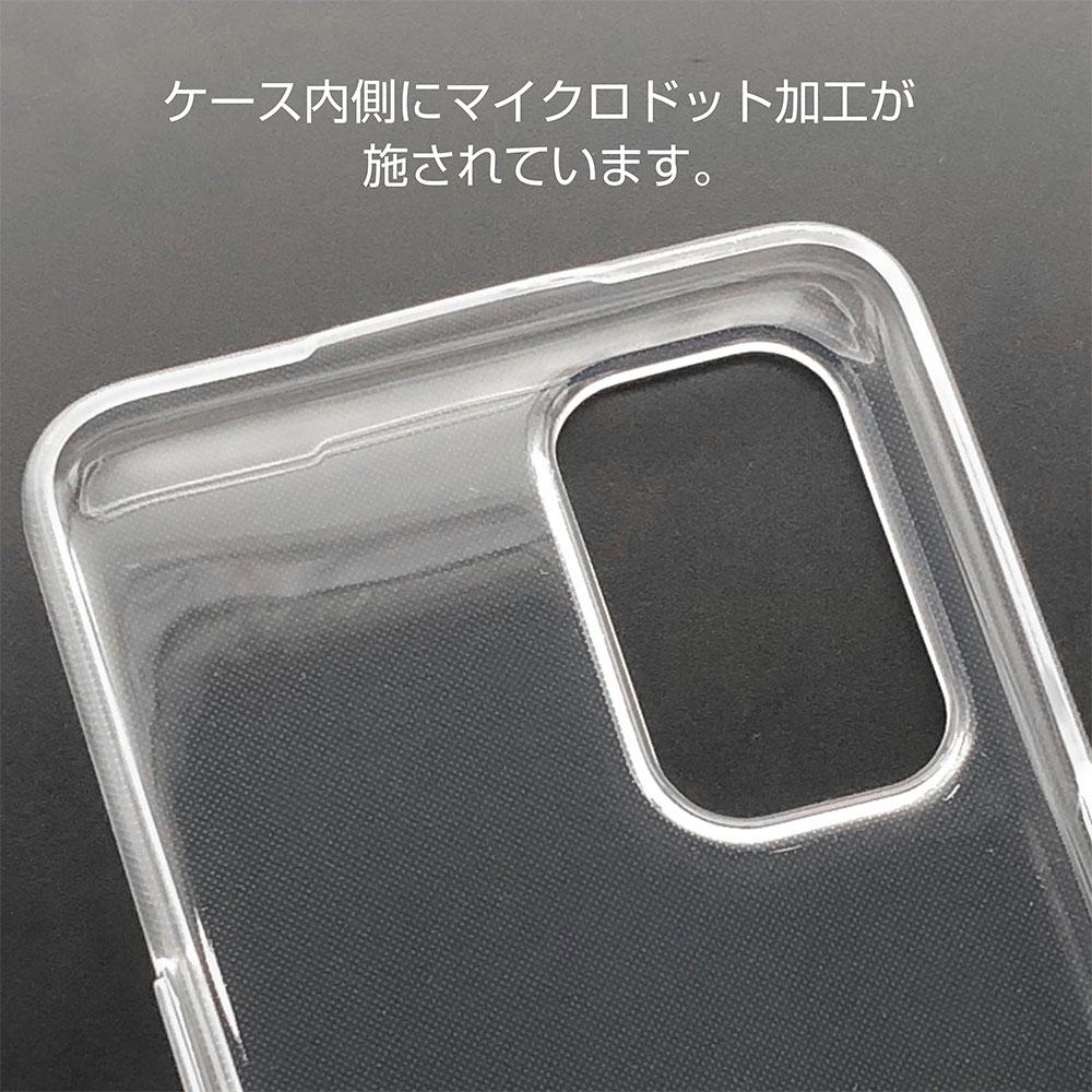 ラスタバナナ OPPO A54 5G OPG02 ケース カバー ソフト TPU 1.2mm クリア オッポ スマホケース 6211A54TP