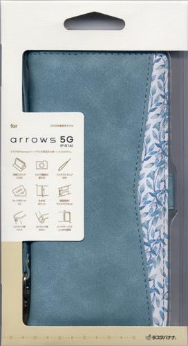 ラスタバナナ arrows 5G F-51A ケース カバー 手帳型 ハンドストラップ付き 花柄 ライトブルー アローズ スマホケース 5552F51ABO
