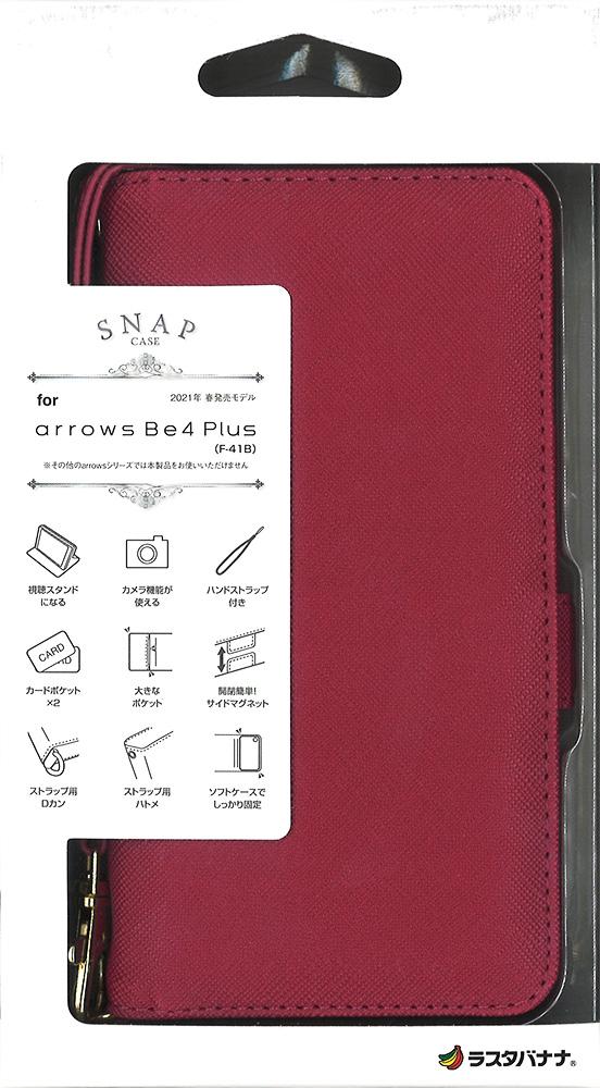 ラスタバナナ arrows Be4 Plus F-41B ケース カバー 手帳型 ハンドストラップ付き マゼンタ アローズ ビー4 プラス スマホケース 6193F41BBO