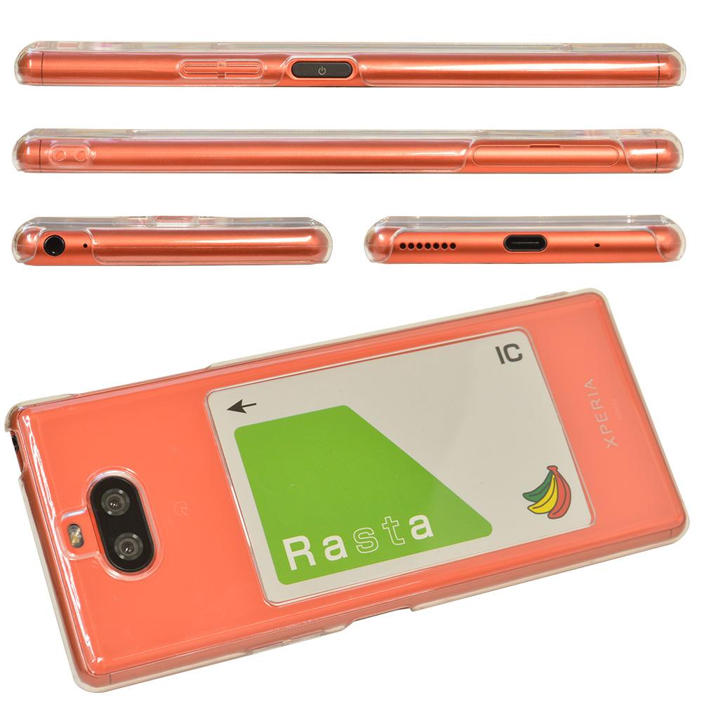 ラスタバナナ Xperia 8 SOV42 ケース カバー ハード トライタン カードが収納できる クリア エクスペリア8 スマホケース 5315XP8TR