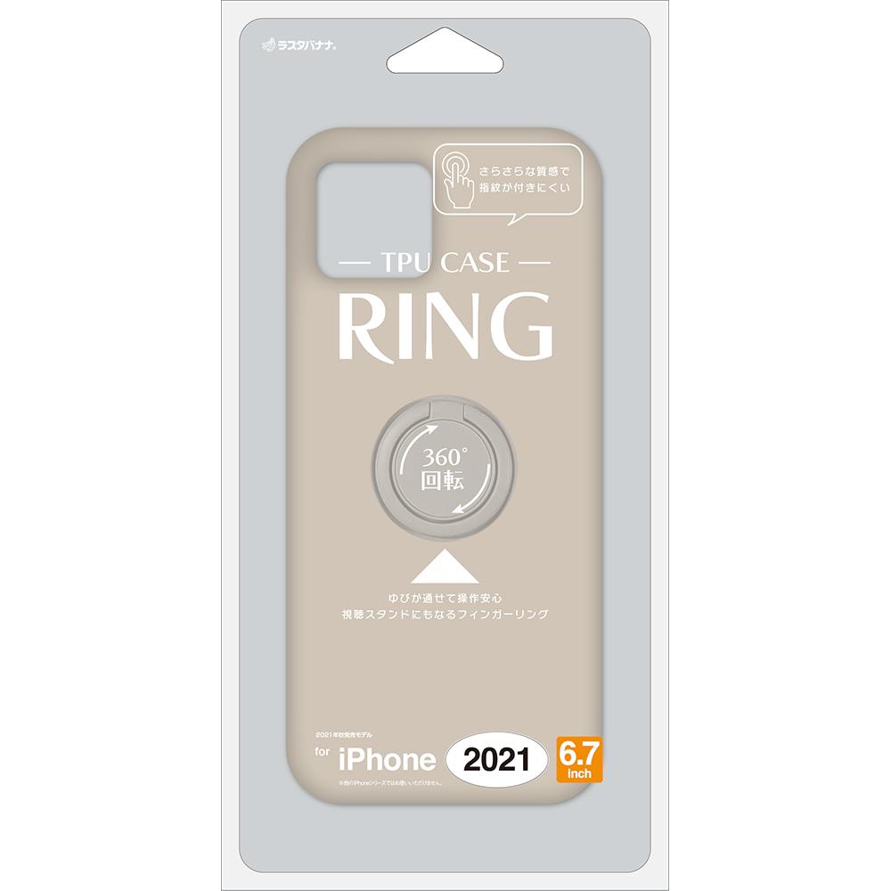 ラスタバナナ iPhone13 Pro Max ケース カバー ソフトケース TPU スマホリング付き 落下防止 スタンド ストラップホール トープ アイフォン13 スマホケース 6602IP167TP