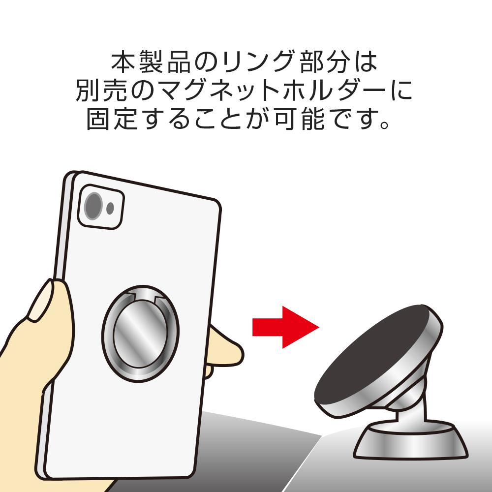 ラスタバナナ iPhone13 Pro Max ケース カバー ソフトケース TPU スマホリング付き 落下防止 スタンド ストラップホール ライトパープル アイフォン13 スマホケース 6604IP167TP