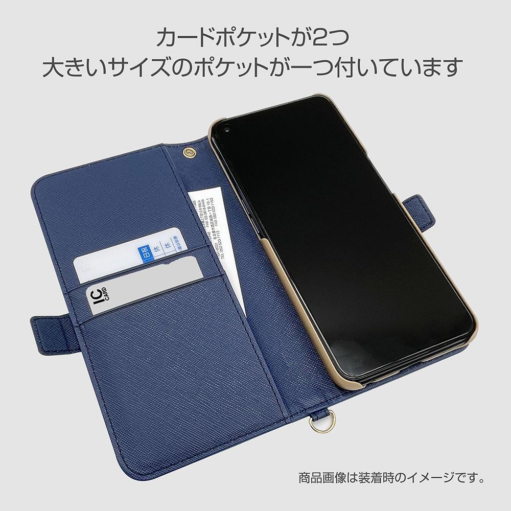 ラスタバナナ OPPO A54 5G OPG02 ケース カバー 手帳型 ハンドストラップ付き ネイビー オッポ スマホケース 6217A54BO