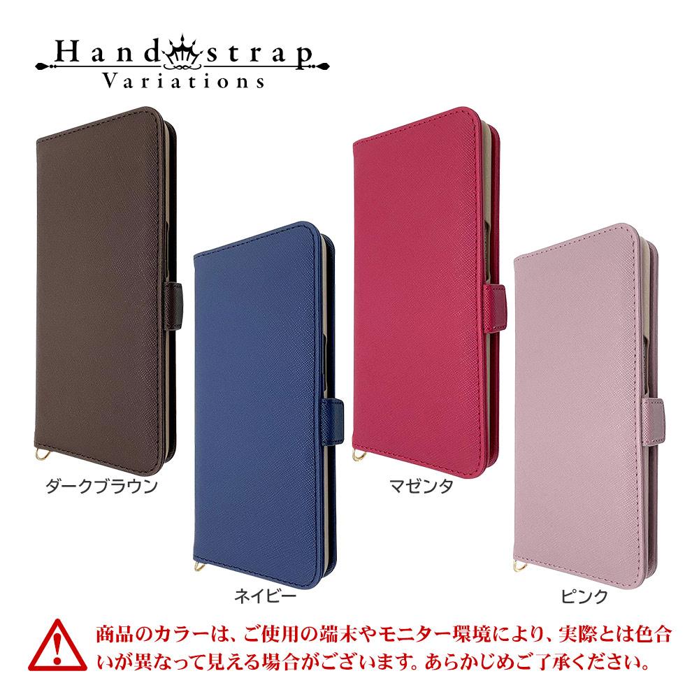 ラスタバナナ OPPO A54 5G OPG02 ケース カバー 手帳型 ハンドストラップ付き マゼンタ オッポ スマホケース 6218A54BO