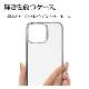 ラスタバナナ iPhone13 Pro Max ケース カバー ソフトケース TPU メタルフレーム ストラップホール シルバー アイフォン13 スマホケース 6606IP167TP