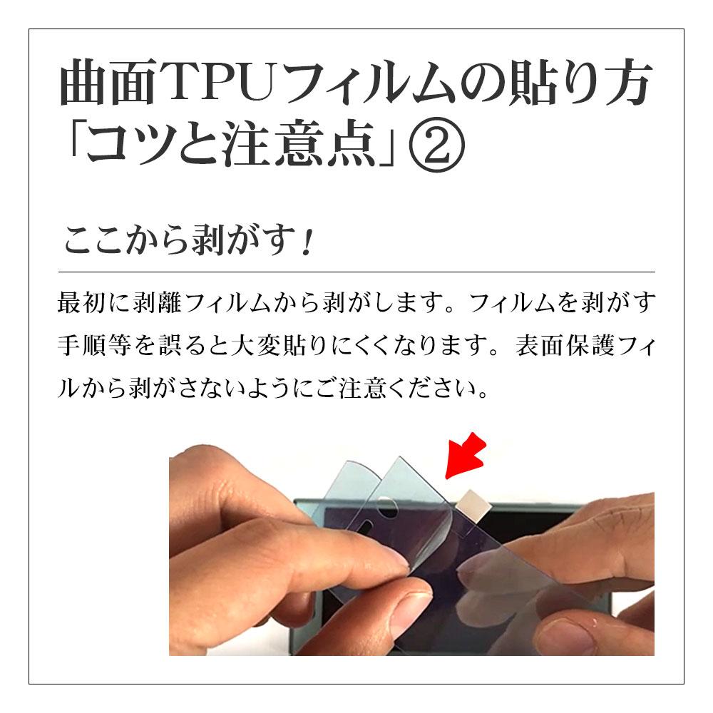 ラスタバナナ Apple Watch SE Series6 Series5 Series4 Series3 44mm 42mm フィルム 全面保護 薄型TPU 耐衝撃吸収 ブルーライトカット 高光沢 アップルウォッチ 液晶保護 UE2780AW44