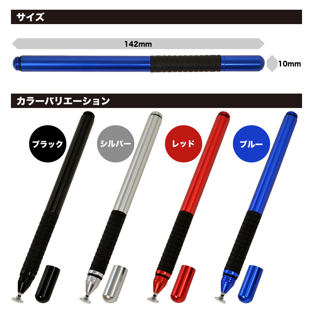 訳あり アウトレット ラスタバナナ スマホ タブレット 静電式タッチペン クリアディスク ペン先が見える ブラック RTP01BK