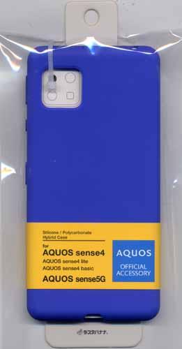 ラスタバナナ AQUOS sense4/sense4 lite/sense4 basic/sense5G SH-41A SH-M15 SH-53A SHG03 A003SH ケース カバー ハイブリッド PCシリコンケース ブルー アクオス センス4 ライト ベーシック センス5G スマホケース 5853AQOS4PCS