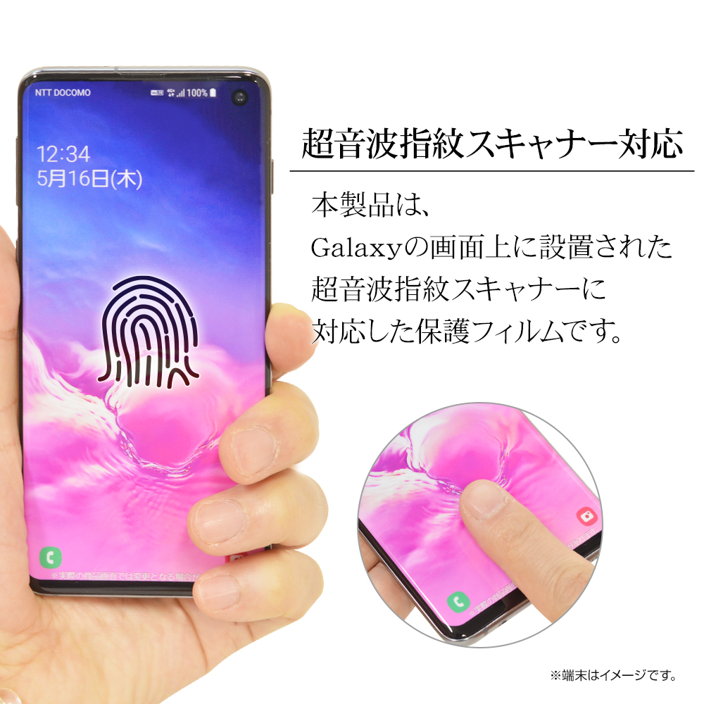ラスタバナナ Galaxy A51 5G SC-54A SCG07 フィルム 全面保護 強化ガラス 抗菌 ブルーライトカット 高光沢 指紋認証対応 3D曲面フレーム ギャラクシーA51 5G 液晶保護 3HES2732GSA51