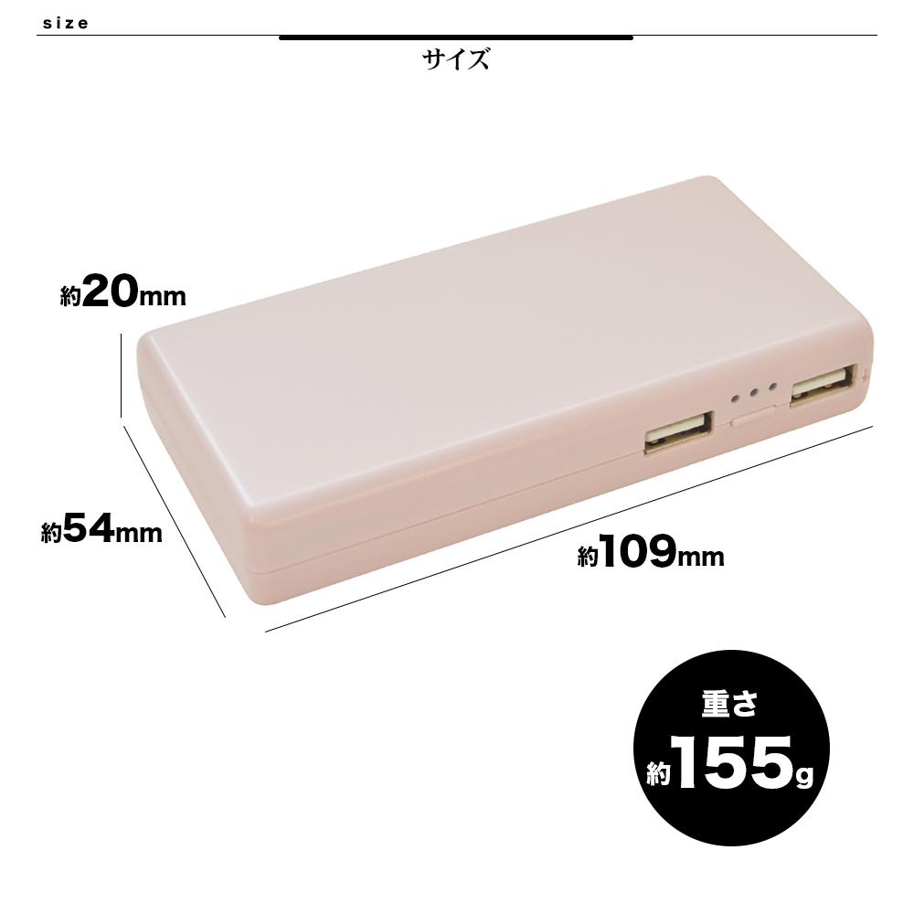 ラスタバナナ iPhone iPad スマホ タブレット モバイルバッテリー 5000mAh タイプA 2ポート 2.1A コンセント AC USB Type-A ブラック 機内持込可能 2台同時充電 RLI050AC2A01BK