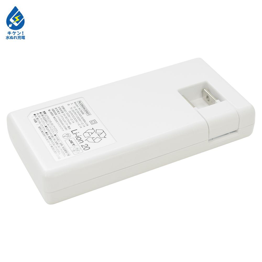 ラスタバナナ iPhone iPad スマホ タブレット モバイルバッテリー 5000mAh タイプA 2ポート 2.1A コンセント AC USB Type-A ホワイト 機内持込可能 2台同時充電 RLI050AC2A01WH